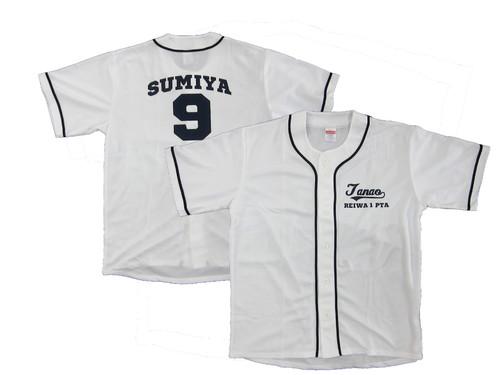 人気のベースボールシャツに個人のお名前とお好きな背番号をそれぞれ転・・・