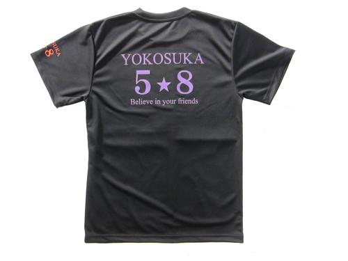 こちらもチームお揃いのTシャツです。  ネイビーのボディに背中・・・
