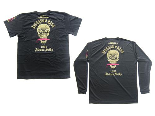 釣りサークルのチーム用衣装として、半袖と長袖の2種類を作成いただき・・・