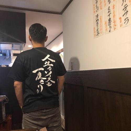 名古屋市中区錦にお店をオープンされました大阪串かつ 大はし様より暖・・・