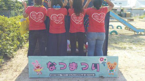 地元西尾市吉良町の離島保育園、父母の会様に作成いただいたオリジナル・・・