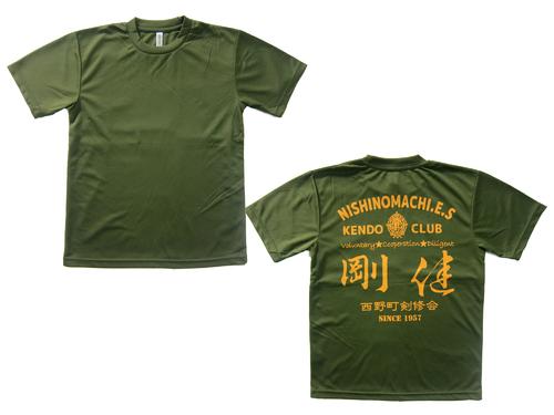 愛知県西尾市にある西野町小学校。 剣道部のお父さんお母さん用ユニ・・・