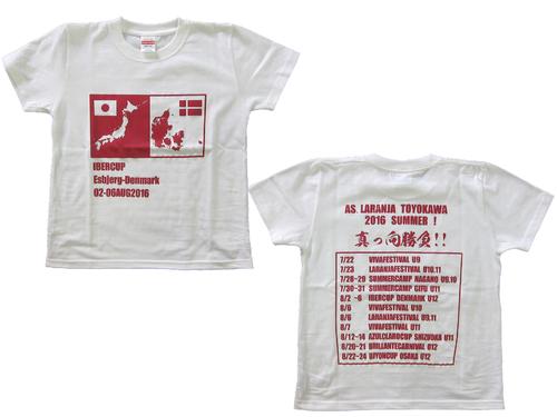 以前、サッカーチームのスペイン遠征用にTシャツを作成いただいた「ラ・・・