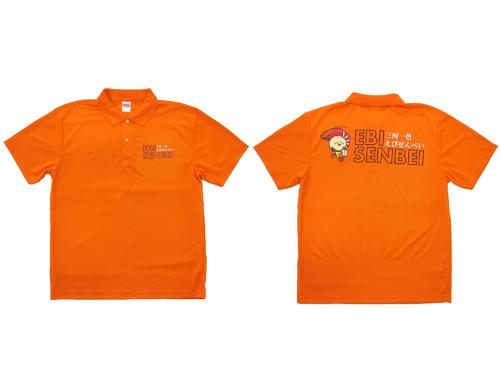 三河一色えびせんべい工業組合様に作成いただいたポロシャツです。愛知・・・