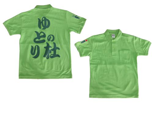 愛知県西尾市にて介護施設を運営する「ゆとりの杜」様。  社員様・・・