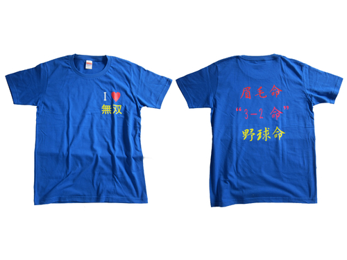 卒業の季節ですね。 こちらのTシャツは、卒業記念で担任の先生への・・・