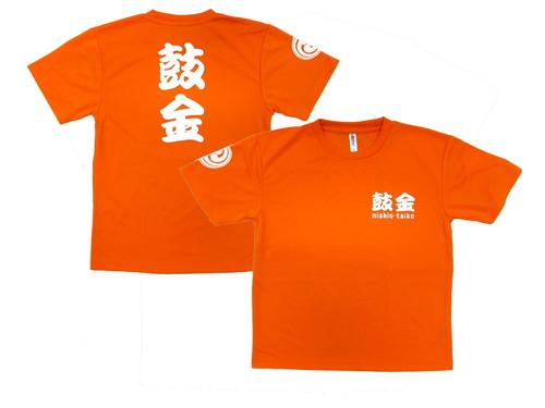 地元西尾市の和太鼓チーム様です。  鮮やかなオレンジボディに袖・・・