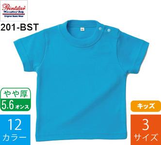 5.6オンス ベビーTシャツ (プリントスター「201-BST」)