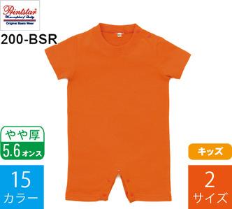 5.6オンス ベビーショートロンパス (プリントスター「200-BSR」)