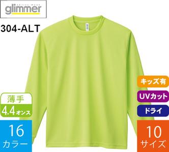 4.4オンス ドライロングスリーブTシャツ (グリマー 「304-ALT」)