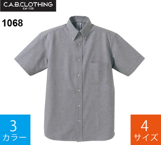 オックスフォード ボタンダウン ショートスリーブシャツ (キャブクローシング「1068」)