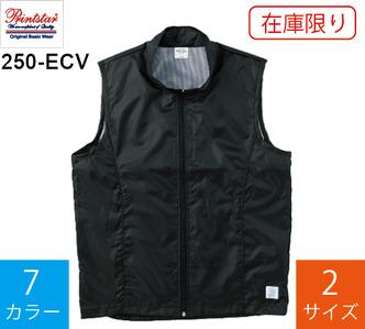 【在庫限り】エコベスト (プリントスター「250-ECV」)