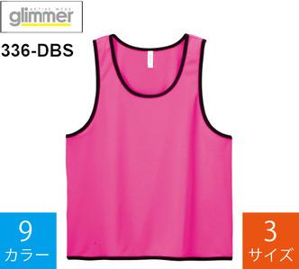 ドライメッシュビブス (グリマー「336-DBS」)