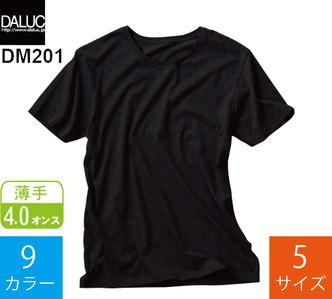 4.0オンス 50/50クルーTシャツ (ダルク「DM201」)