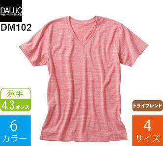 4.3オンス オーセンティックトライブレンド VネックTシャツ (ダルク「DM102」)