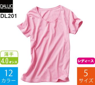 4.0オンス 50/50ベーシッククルーTシャツ (ダルク「DL201」)