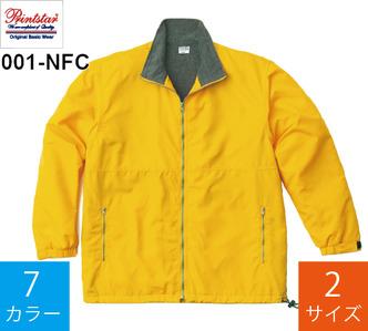 アクティブグランドコート (プリントスター「001-NFC」)