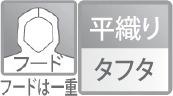 ナイロン フルジップジャケット (ユナイテッドアスレ「7025」)