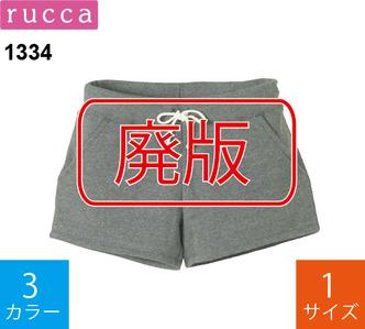 【廃版】8.3オンス CVCスウェット ショートパンツ (ルッカ「1334」)