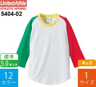 5.0オンス ジュニア ラグラン3/4スリーブTシャツ (ユナイテッドアスレ「5404-02」)