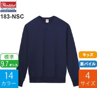 9.7オンス ジュニア スタンダードトレーナー (プリントスター「183-NSC」)