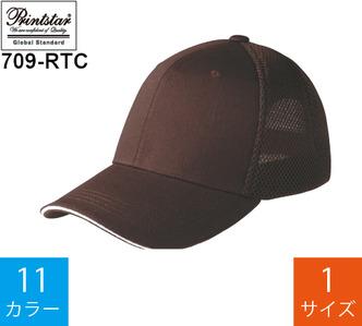 ラッセルツイルキャップ (プリントスター「709-RTC」)