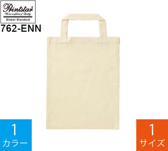 ナチュラルファイルバッグ (プリントスター「762-ENN」)
