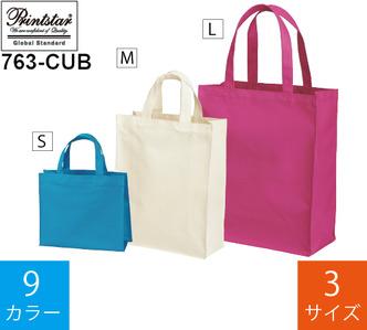 ポリカジュアルバッグ (プリントスター「763-CUB」)