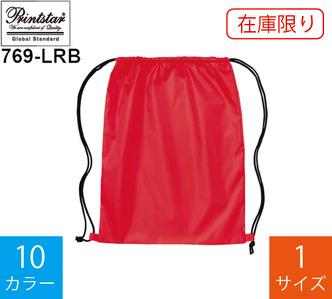 【在庫限り】 ランドリーバッグ (プリントスター「769-LRB」)