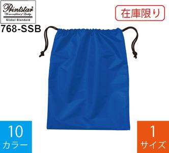 【在庫限り】 シューズバッグ (プリントスター「768-SSB」)