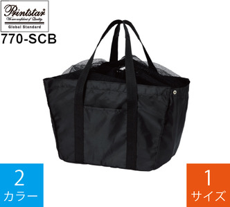 ショッピングカーゴバッグ (プリントスター「770-SCB」)