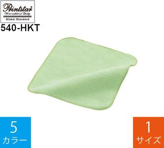 ハンカチタオル (プリントスター「540-HKT」)