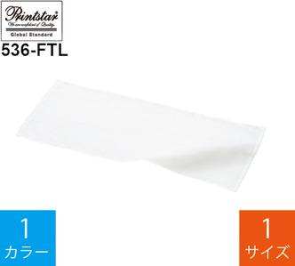 ライトフェイスタオル (プリントスター「536-FTL」)