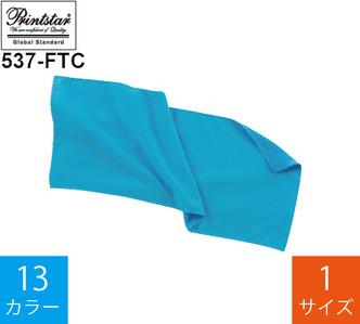 カラーフェイスタオル (プリントスター「537-FTC」)