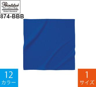 バンダナ (プリントスター「874-BBB」)