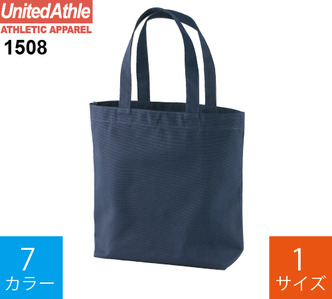 14.3オンス キャンバストートバッグ (ユナイテッドアスレ「1508」)