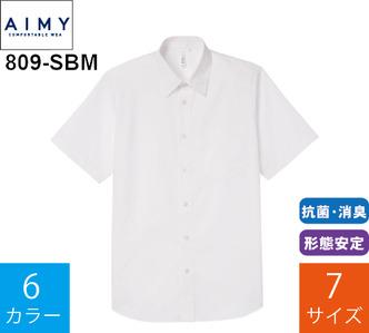 半袖ブロードシャツ(メンズ) (エイミー「809-SBM」)