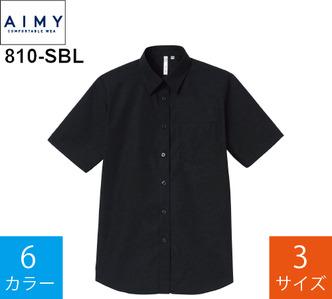 半袖ブロードシャツ(レディース) (エイミー「810-SBL」)