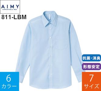長袖ブロードシャツ(メンズ) (エイミー「811-LBM」)