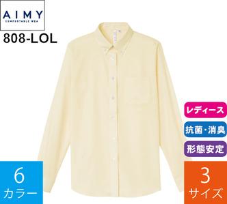 長袖オックスフォードシャツ(レディース) (エイミー「808-LOL」)