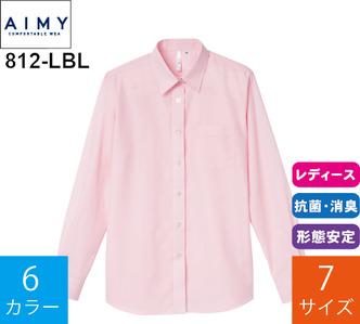 長袖ブロードシャツ(レディース) (エイミー「812-LBL」)