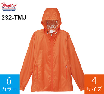 サーマルジャケット (プリントスター「232-TMJ」)