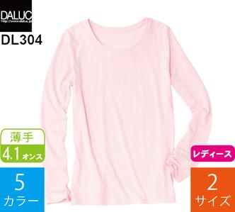 4.3オンス ベーシック長袖Tシャツ (ダルク「DL304」)