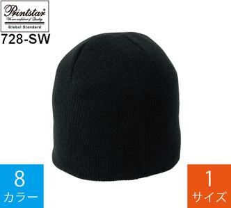 シングルワッチ (プリントスター「728-SW」)