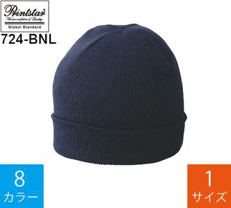 ダブルワッチ (プリントスター「729-DW」)