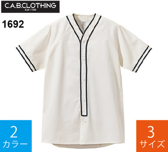ショートスリーブベースボールシャツ (キャブクローシング「1692」)