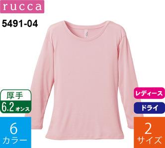 6.2オンスCVC フライス3/4スリーブTシャツ (ルッカ「5491-04」)