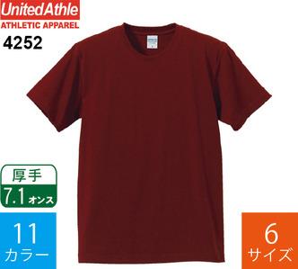 7.1オンス オーセンティックスーパーヘヴィーウェイトTシャツ (ユナイテッドアスレ「4252」)