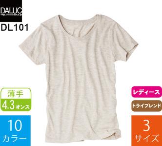 4.1オンス オーセンティック トライブレンドTシャツ (ダルク「DL101」)