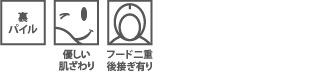 8.4オンス ファインフレンチテリースウェット カラーコンビネーション プルオーバーパーカ パイル (ユナイテッドアスレ「5188」)